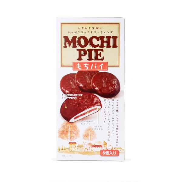 mochi_pie_top