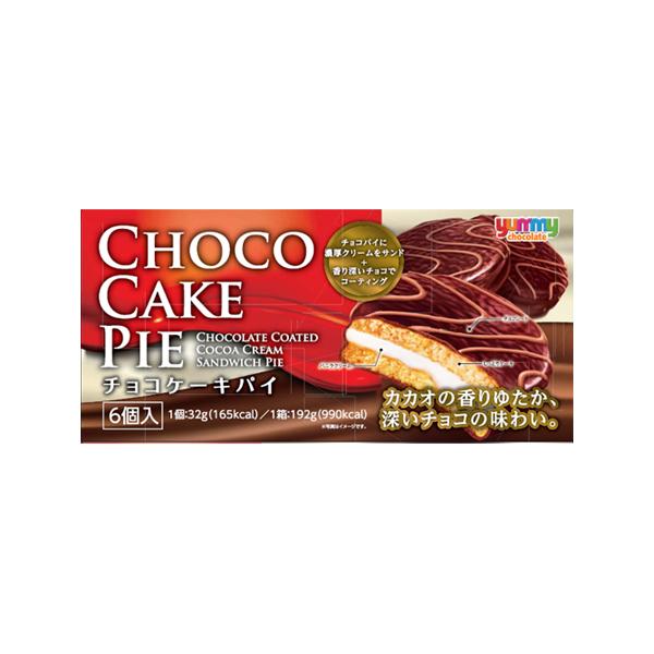 チョコケーキパイmini